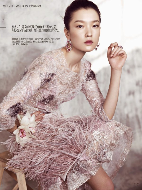 Du Juan for Vogue China 1 bmodish