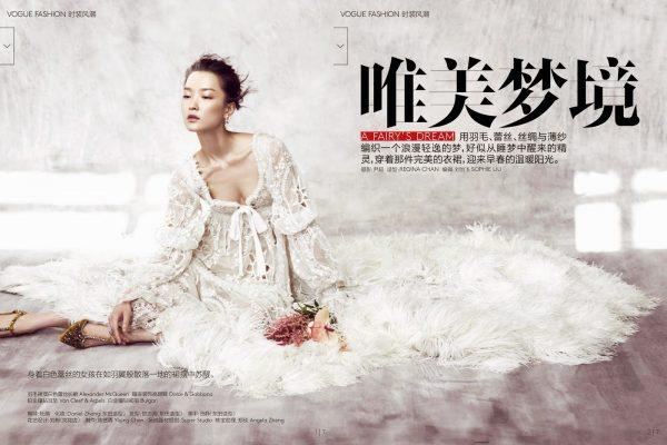 Du Juan for Vogue China 4 bmodish