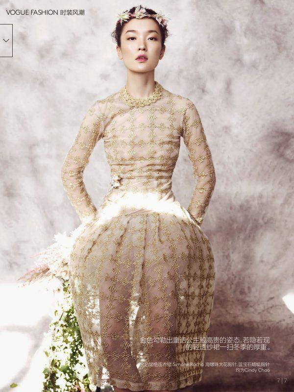 Du Juan for Vogue China 5 bmodish