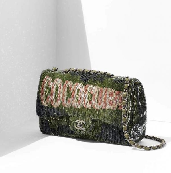 shoulder sequin Channel cruise bag collection 1 bmodish